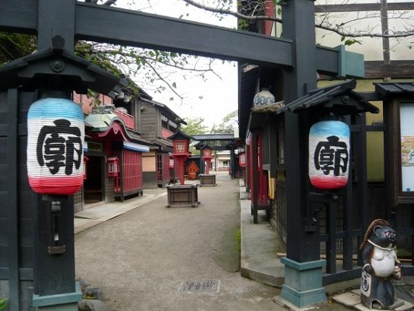 kokura-history