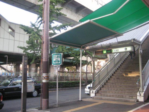 2 USJへのアクセスにも便利!大阪の松島新地・九条駅近辺のデリヘルが呼べるホテル【全国ホテル街案内】