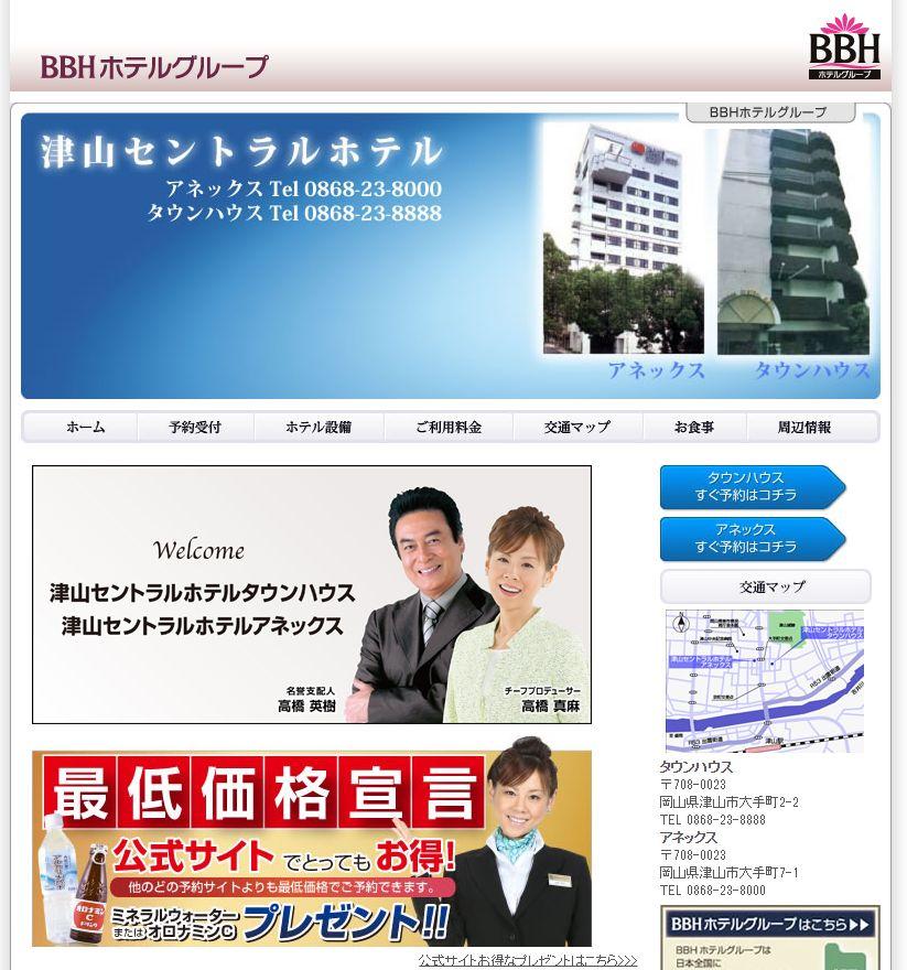 岡山県の津山市のデリヘルが呼べるホテル・おすすめデリヘル ...