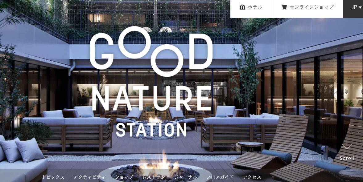 GOOD NATURE HOTEL KYOTO