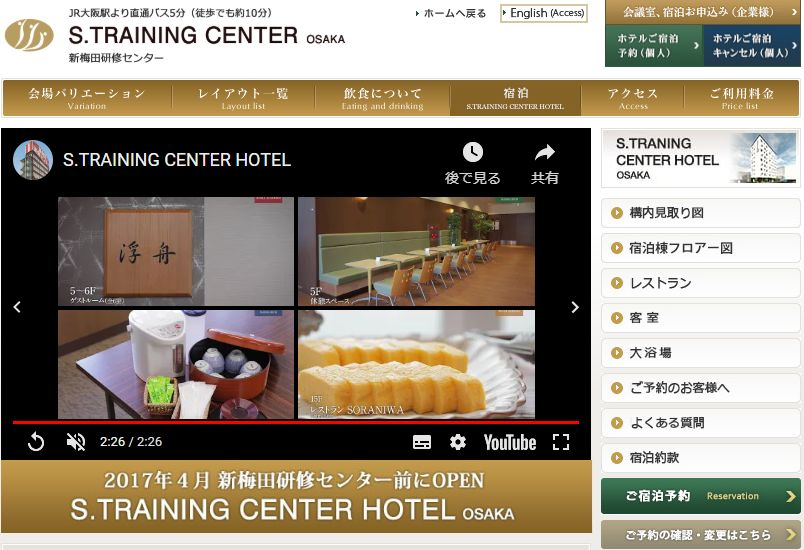 S.TRAINING CENTER HOTEL